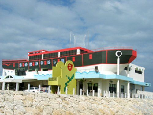 海の駅あやはし館