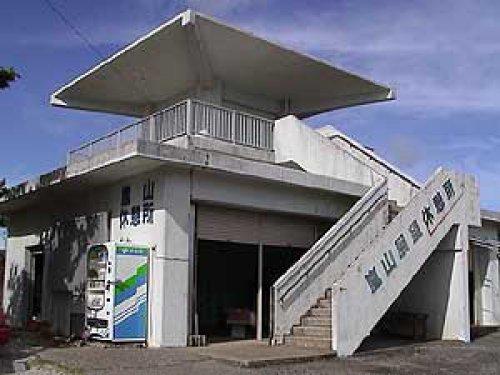 嵐山展望台(あらしやまてんぼうだい)